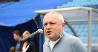 Динамо – єдиний клуб в Києві, – Суркіс різко висловився про переїзд Шахтаря в столицю