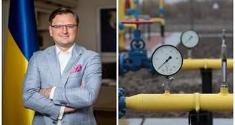 """Газ – це політика і безпека, – Кулеба про """"Турецький потік"""" і """"Північний потік-2"""""""