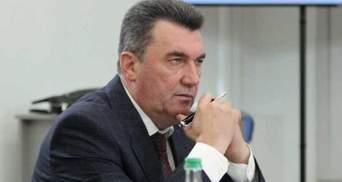 Ліцензії оформили на офшорні компанії, – Данілов розкрив теми наступного засідання РНБО