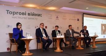 Торговые войны, диджитализация и Соглашение об Ассоциации с ЕС: что должна учесть Украина