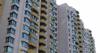 """В Киевском ЖК """"Мега-сити"""" с 21 этажа упал 8-летний мальчик"""