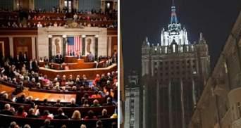 Сенаторы просят Байдена выслать 300 российских дипломатов: причина и реакция Москвы
