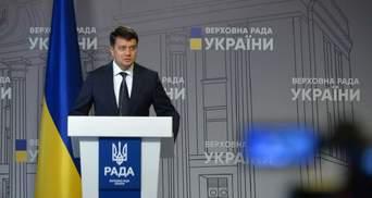 Політичне самогубство Разумкова: спікер перетвориться на звичайного депутата
