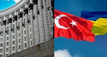 В Туреччині збудують посольство України за 125 мільйонів гривень