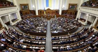 Нардепы выбирают нового спикера и заместителя председателя Рады: онлайн-трансляция заседания