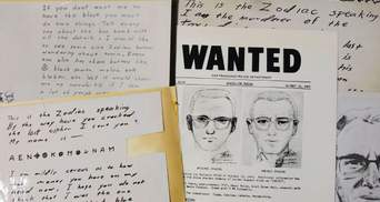Независимые следователи заявили, что раскрыли личность таинственного убийцы Зодиака