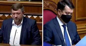 Не является членом команды и не может занимать важную должность, – Корниенко об отзыве Разумкова