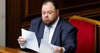"""""""Слуги"""" определились с кандидатами на место спикера и первого заместителя"""