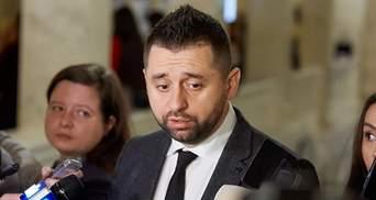 """Корниенко останется главой """"Слуги народа"""" даже, если станет вице-спикером, – Арахамия"""