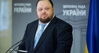"""Нет сомнений, что спикером Рады станет Стефанчук, – """"слуга народа"""" Кравчук"""