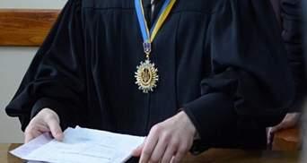 Просили быть справедливым: харьковский судья пожаловался в Высший совет правосудия
