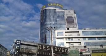 Избиение подростков охранниками киевского ТРЦ Gulliver: в полиции могут переквалифицировать дело