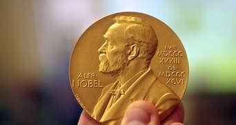 Нобелівська премія з економіки: хто став її лауреатами