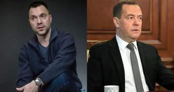 Ко-ко-ко, – Арестович відреагував на статтю Медведєва про Україну