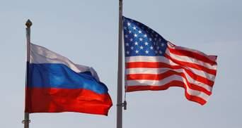 Росія та США обговорять відновлення консультацій щодо Донбасу, – ЗМІ