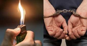 Подростка арестовали в Херсоне, потому что подозревают в сожжении пьяного односельчанина