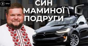 """Неофициальные заработки или доплаты ОП: откуда у """"слуги"""" Клочко 20 миллионов гривен"""