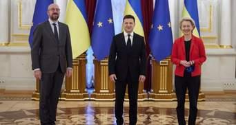 """В Киеве состоялся саммит """"Украина – ЕС"""": какие результаты"""