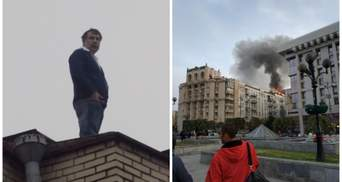 """""""След"""" Саакашвили и умышленный поджог: появились подробности о доме, который горел на Костельной"""