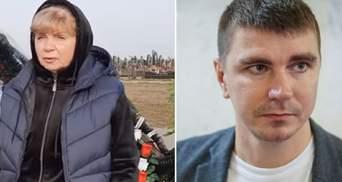 """""""Поховали нашого синочка"""": мама Полякова записала відеозвернення"""