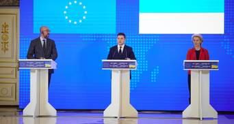 Саміт Україна – ЄС: Європа знайшла ефективний підхід до Зеленського