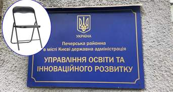 Полиция обыскивала управление образования Печерского района Киева