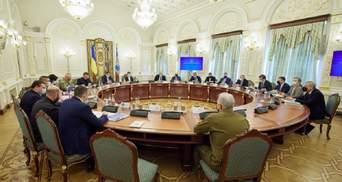 РНБО збереться на нове засідання 15 жовтня