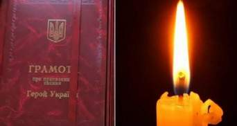 Зеленський посмертно нагородив двох військових званнями Героя України