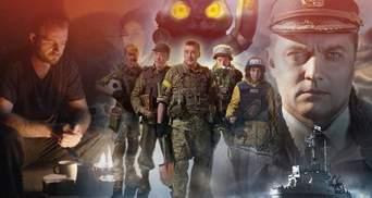 Найважливіші українські фільми до Дня захисників та захисниць України, від яких серце завмирає