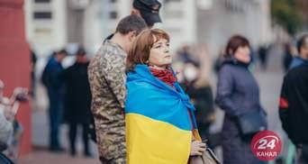 У Києві відбувся марш до Дня захисників і захисниць: фото та відео зі столиці