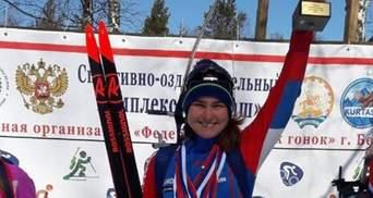 Трехкратную чемпионку России подозревают в убийстве подростка во время оккультного обряда