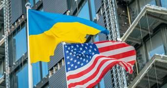 """""""Віддаємо шану хоробрим синам та донькам"""": США привітали Україну з Днем захисників і захисниць"""