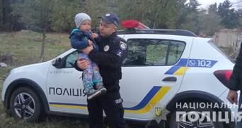 Исчез, пока мама занималась делами: в Одесской области разыскали 2-летнего мальчика