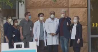 Білла Клінтона виписали з лікарні в Каліфорнії