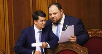 Стефанчук пояснив, за яких умов Разумкова можуть позбавити мандата