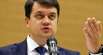 Дерибан об'єктів парламенту: з шафи Разумкова випали усі скелети