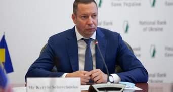 Зеленский планирует уволить главу НБУ, Ермак ищет замену, – Bloomberg