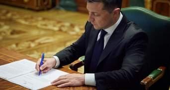 Госбюджет-2021 увеличат на 40 миллиардов гривен: Зеленский подписал закон