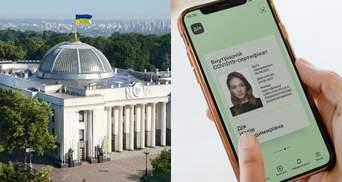 Это нарушение Конституции, – нардеп Камельчук против допуска в Раду с COVID-сертификатом