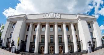 Рада розблокувала підписання закону про олігархів