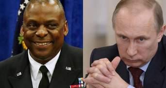 Кремль в истерике от визита главы Пентагона в Украину