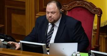 Рада проведе позачергове засідання: Стефанчук підписав розпорядження