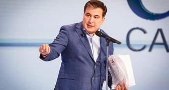 Трое экс-военных в тюрьме объявили голодовку в знак солидарности с Саакашвили