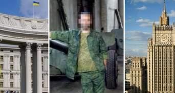 Цинічно використали й забули, – МЗС про запізнілу реакцію Москви на затримання Косяка