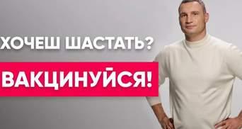Киев стоит на пороге красной зоны, – Кличко