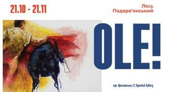 Не только литературный талант: в Киеве пройдет выставка OLE! Леся Подервянского