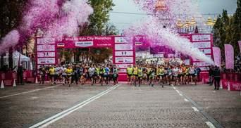 В Киеве проведут благотворительный Wizz Air Kyiv City Marathon