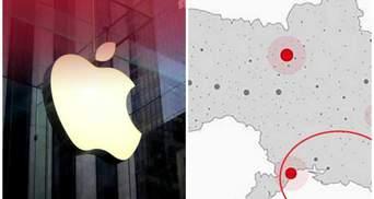 """Скандал Apple с Крымом: """"мировые корпорации"""" снова прогибаются под Москву"""