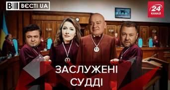 Вєсті.UA: Кандидати у КСУ не можуть відповісти на запитання комісії