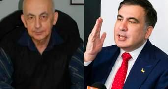 Отца Михеила Саакашвили госпитализировали с инфарктом, – СМИ